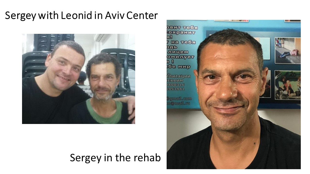 Sergey before and after